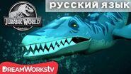 Подводное Спасение Монстров ЛЕГО МИР ЮРСКОГО ПЕРИОДА ЛЕГЕНДА ОСТРОВА НУБЛАР