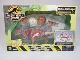 Allosaurus/Toys