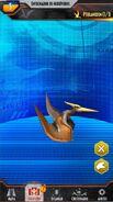 Pteranodon jwfpa