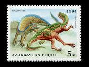Segi Stamp of Azerbaijan 246