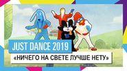 Nichegonasveteluchshenetu thumbnail ru