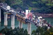 Chongqing's Linshi bridge in China