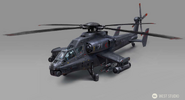 JC4 concept of another Black Hand helicopter