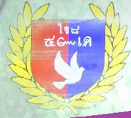 Panau coat of arms