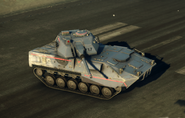 Prizefighter Tank (right front corner, above)