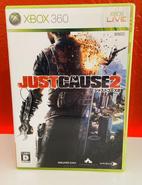 JC2 JP Xbox Front