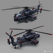 JC4 concept of a Black Hand helicopter