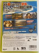 JC2 JP Xbox Back.jpg
