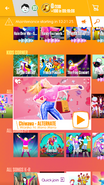 Barbie jdnow menu phone 2017