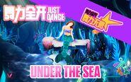 Underthesea thumbnail zh