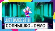 Solnyshko thumbnail ru
