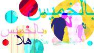 Halabel concept art 4