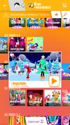 Merrychristmaskids jdnow menu phone 2017