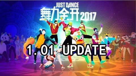 Just Dance 2017 (CHINA) 1