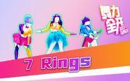 7rings thumbnail zh