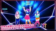 Fancytwice jd2020 jp promo