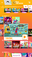 Funkyrobotkids jdnow menu phone 2017