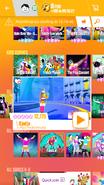 Djadja jdnow menu phone 2017