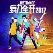 JD2017 ps4icon china