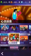 Soulsearch jdvs menu phone