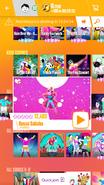 Bassasababa jdnow menu phone 2017
