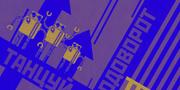 Vodovorot banner bkg