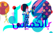 Halabel background title 2