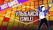 Ulibayssia thumbnail us