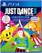 Just Dance 2015 China PS4