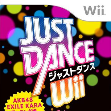 Wii ジャスト ダンス