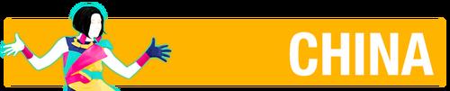 Jdchina box logo.png
