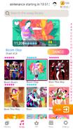 Boomclapdlc jdnow menu phone 2020