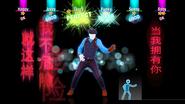 Finechina jd2019 promo gameplay