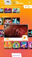 Lights jdnow menu phone 2017