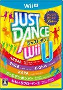 JDWiiU cover front