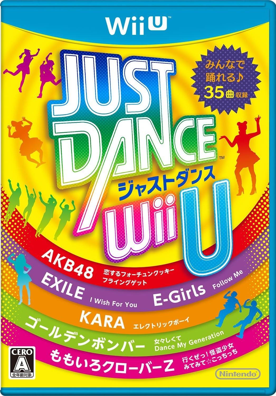 ジャスト ダンス 2020 曲