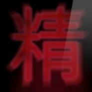 Finechina cover albumbkg
