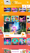 Adeyyo jdnow menu phone 2017