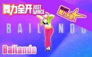 Bailando1997 thumbnail zh