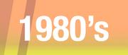 80sGems.png