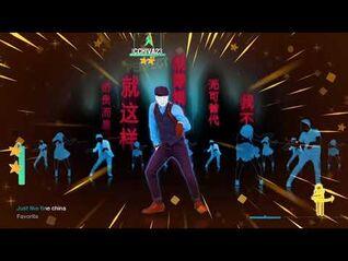 Just Dance 2020- Chris Brown - Fine China (MEGASTAR)