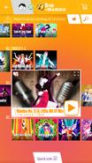 Mambo5 jdnow menu phone 2017