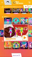 Peanut jdnow menu phone 2017