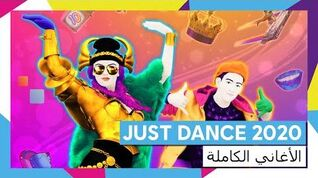 Full Song List - Just Dance 2020 (ME)