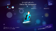 Dancemygeneration coachmenu