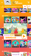 Kidsaccidentallyinlove jdnow menu phone 2017