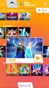 Letitgo jdnow menu phone 2017