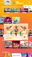 Iamthebest jdnow menu phone 2017