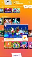 Lastchristmas jdnow menu phone 2017
