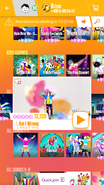 Amiwrong jdnow menu phone 2017